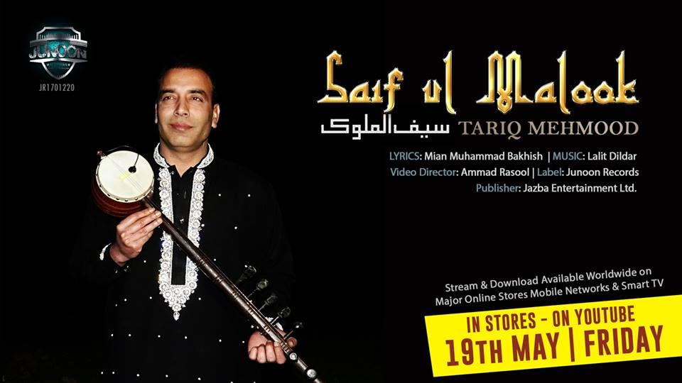 Saif ul Malook by Tariq Mehmood