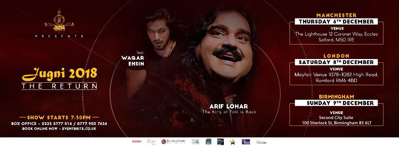 Jugni the Return Arif Lohar Waqar Ehsin